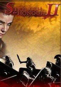 Обложка Strength & Honour 2