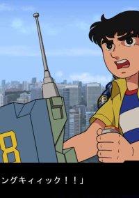 Обложка 3rd Super Robot Wars Z Jigoku Henfor