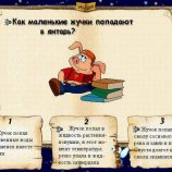 Скриншот Pong Pong's Learning Adventure: Insects and Plants