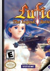 Обложка Lufia: The Legend Returns