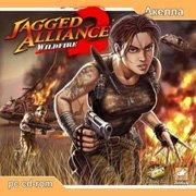 Jagged Alliance 2: Wildfire – фото обложки игры