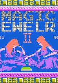 Обложка Magic Jewelry 2