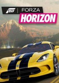 Обложка Forza Horizon