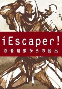 Обложка iEscaper!