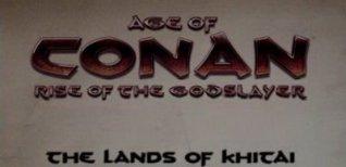 Age of Conan: Hyborian Adventures. Видео #1