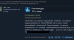 Игра, а не сырая котлета: как игроки отнеслись к Total War: Warhammer - Изображение 2