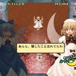 Скриншот Touhou 12.8 - Fairy Wars – Изображение 4
