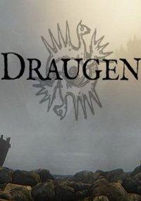 Обложка Draugen
