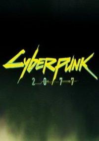 Обложка Cyberpunk 2077