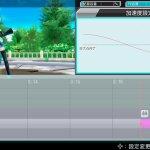 Скриншот Hatsune Miku: Project DIVA ƒ 2nd – Изображение 58
