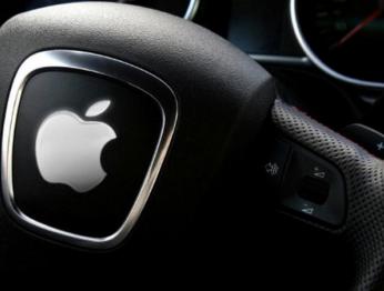 Apple подтвердила слух о разработке беспилотного автомобиля