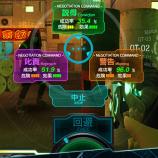 Скриншот Psycho-Pass