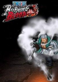 Обложка One Piece: Burning Blood