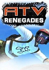 Обложка ATV Renegades