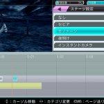 Скриншот Hatsune Miku: Project DIVA ƒ 2nd – Изображение 142