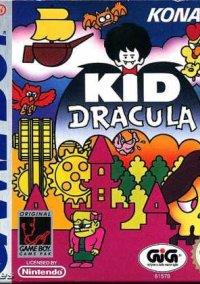 Обложка Kid Dracula