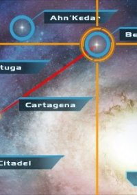 Обложка Mass Effect Galaxy