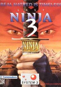Last Ninja 3 – фото обложки игры