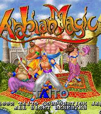Обложка Arabian Magic