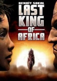 The Last King of Africa – фото обложки игры