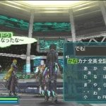 Скриншот Phantasy Star Portable 2 Infinity – Изображение 44