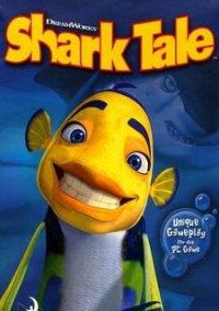 Обложка DreamWorks' Shark Tale