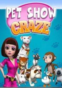 Обложка Pet Show Craze