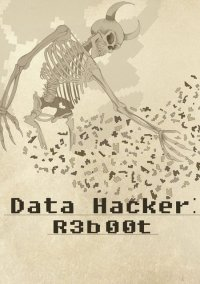 Обложка Data Hacker: Reboot