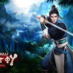 Скриншот Легенды кунг фу: Сага – Изображение 3