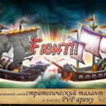 Скриншот Rage of the Seven Seas – Изображение 5