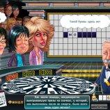 Скриншот Поле чудес: Официальная игра