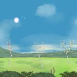 Скриншот Autumn – Изображение 2