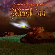 Обложка Panzer Campaigns: Minsk '44