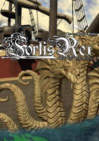 Обложка Fortis Rex
