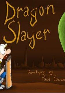 Dragon Slayer Quest