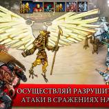 Скриншот Mutants: Genetic Gladiators – Изображение 6