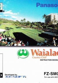 Обложка Waialae Country Club