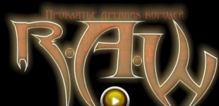 R.A.W. — Realms of Ancient War. Видео #6