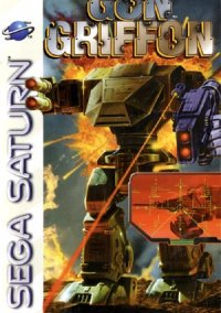 Gungriffon – фото обложки игры