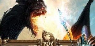 Дух дракона. Видео #1