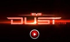 Dust 514. Дневники разработчиков демонстрируют различные виды боевой техники