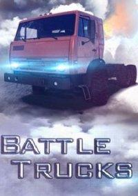 BattleTrucks – фото обложки игры