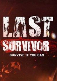 Обложка Last Survivor