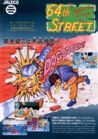 Обложка 64th Street: A Detective Story