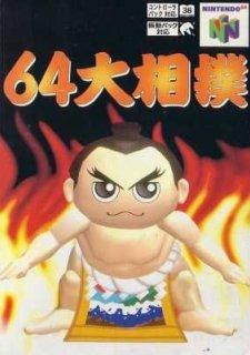 64 Professional Sumo Wrestling