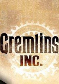 Обложка Gremlins, Inc.