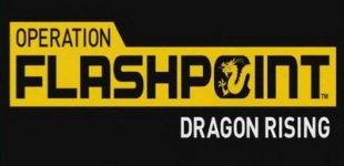 Operation Flashpoint: Dragon Rising. Видео #4