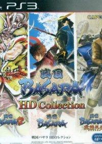 Обложка Sengoku Basara HD Collection