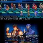 Скриншот Project X Zone 2 – Изображение 2