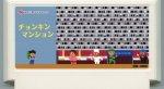 Картриджи несуществующих игр стали темой выставки в Японии - Изображение 19